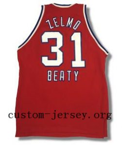 Zelmo Beaty's 1985 Schick NBA Legends jersey